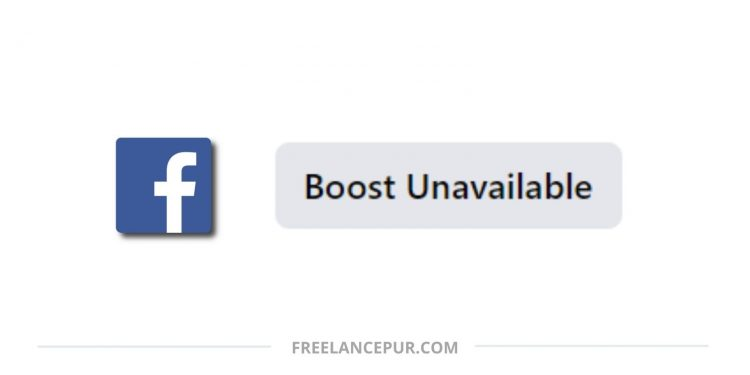 Fix Facebook Boost Unavailable Error